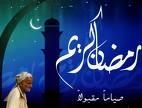 Ramadan 2009 en france